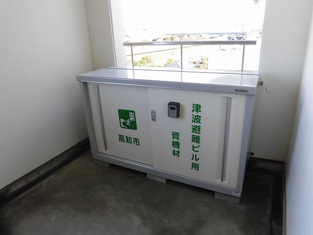 避難ビルに指定されており避難用具が設置されていました