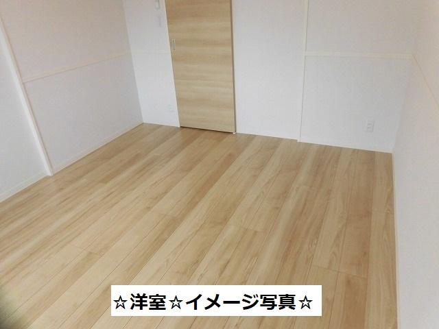 ※洋室イメージ写真