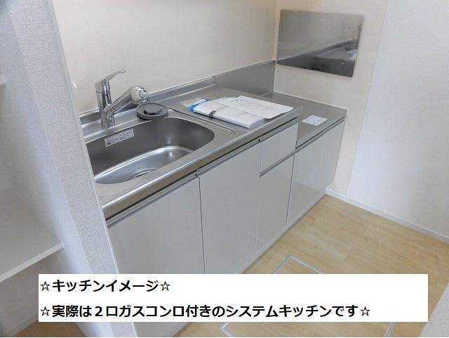 キッチンは2口コンロ付きのシステムキッチン(イメージ写真)