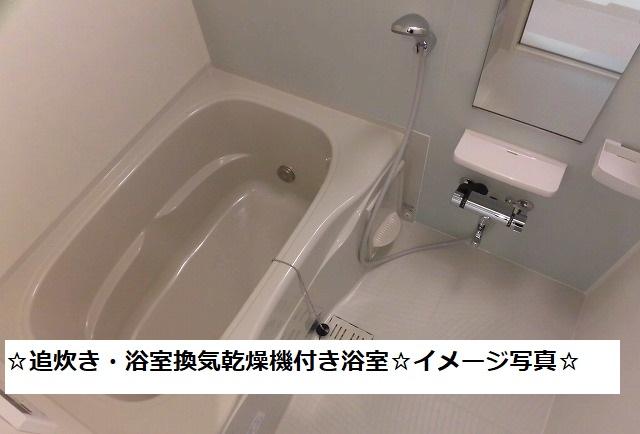 追い炊きと浴室換気乾燥機付きの一坪風呂(イメージ写真)