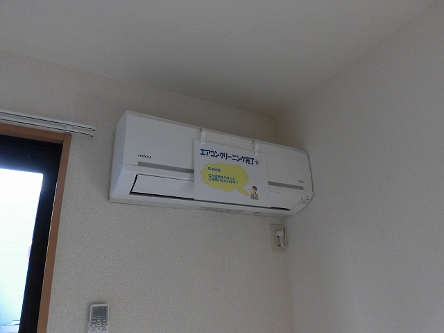 エアコンはダイニングキッチンに1台